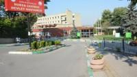 Çekirge Devlet Hastanesi İş Başvurusu