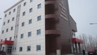 Eleşkirt Devlet Hastanesi İş Başvurusu