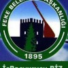 Adana Feke Belediyesi İş Başvurusu